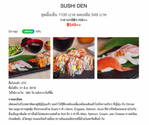 one of Wongnai's deals